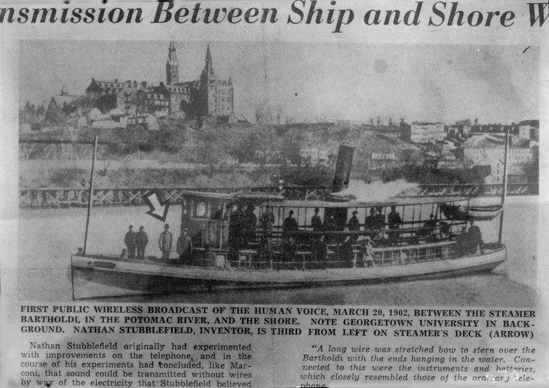Boat Transmission