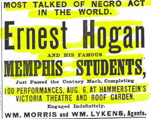 Ernest Hogan Advertisement